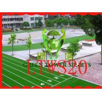 Wholesale runnig track artifcial grass from china suppliers