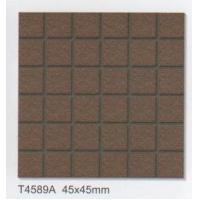 Wholesale Kitchen tile, bathroom tile, wall tile, ceramic tile,glazed tile,glazed wall tile,ceramic wall tile,size:200x300mm. from china suppliers