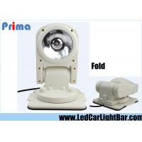 Wholesale 6000K HID Hunting Lights , 35 / 55W IP65 Remote Controlled Searchlight from china suppliers