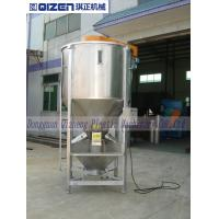 Wholesale 2 Outlet Industrial Tank Mixers Ribbon Mixer Machine For Plastic Building Material from china suppliers