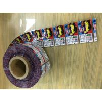 Wholesale Multi Color Printed Plastic Film / Plastic Packaging Film Leak Proof from china suppliers