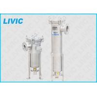 Wholesale Sealing Carbon Water Filter For Pulp , Stainless Steel Water Filter SGS from china suppliers