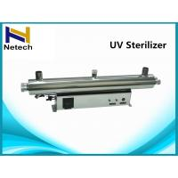Buy cheap 3 - 500T UV Drinking Water Sterilizer System America NSF55 standard from wholesalers