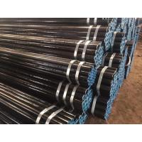 Barded / Painting Surface ERW Steel Pipe EN 10028- 4/2003 13MnNi6-3 15NiMn6 for sale
