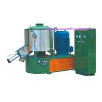 Wholesale mixer for plastic materials from china suppliers