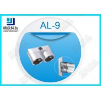 Wholesale Parallel Double Aluminum Alloy Pipe Fitting Rectangle Oxide Sandblasting Jionts AL-9 from china suppliers