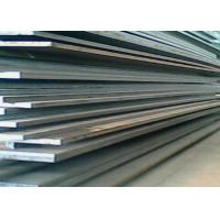 Wholesale A515 GR70 Boiler Carbon Steel Plate For Building / Electrical Equipment from china suppliers