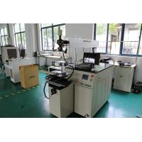 Wholesale Medical Apparatus and Instruments Laser Welding Systems Power 300W with 3 Axis Linkage from china suppliers