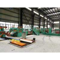 Wholesale 1600mm Stainless steel Slitting machinery  steel slitting shearing line machine manufacturer cutting from china suppliers