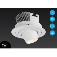 Buy cheap 7W Angle Adjustable 	LED Recessed Downlight CITIZEN COB LED Spot Llighting from wholesalers