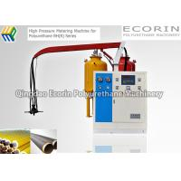Wholesale 380V Polyurethane Foam Filling Machine With High Precision T - Shaped Mix Head from china suppliers