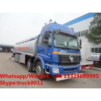 Buy cheap FOTON AUMAN 8*4 LHD 30,000Liters fuel tank delivery truck for sale, HOT SALE!bottom price FOTON AUMAN oil tank truck from wholesalers