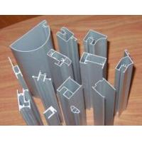 Wholesale Aluminum extrusion from china suppliers