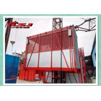 Wholesale Construction Rack And Pinion Hoist Material Lift For Power Station Use from china suppliers