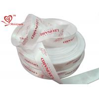 Wholesale Silk Screen Decorative personalized favor ribbons 25mm For Perfume from china suppliers