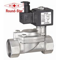 Wholesale High Reliability Stainless Steel Diaphragm Solenoid Valve For Water / Liquid / Gas from china suppliers