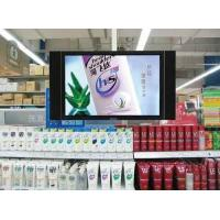 Wholesale 9 Inch Retail Store LCD DigitaI Signage Display IR Motion Sensor from china suppliers