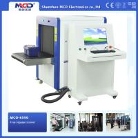 Wholesale 43 mm Steel Penetrate X Ray Baggage Scanner Machine In Subway Metro Railway from china suppliers