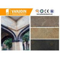 Wholesale Flexible Soft Lightweight Ceramic Floor Tile for High Rise Building from china suppliers