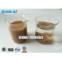 Wholesale Stone Quarry Water Purification Chemicals Quick Sedimentation / Solid Liquid Separation from china suppliers