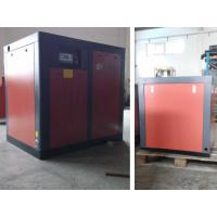 Wholesale 315KW Stationary Silent Screw Oil Free Air Compressor / Oilless Air Compressors from china suppliers