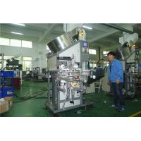 Wholesale Plastic Caps Hot Automatic Stamping Machine / Cosmetic Tube Foil Printing Machine from china suppliers