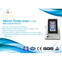 Wholesale Professional Vascular Removal Machine Diode Laser 980nm With Two Modes from china suppliers