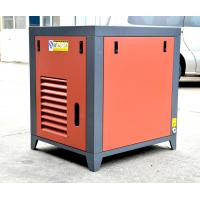 Wholesale 7.5hp Mini Small Screw Air Compressor For Coach Automotive Production from china suppliers