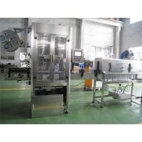 Quality 3Kw Round Bottle Shrink Sleeve Labeling Machine , Shrink Label Machine Automatic for sale