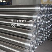 "Wholesale 9 5/8"" Stainless Steel Pipe Based Wire Wrapped Johnson type Water Well Screens from china suppliers"