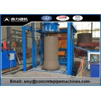 Wholesale Wet Casting Concrete Pipe Making Machine For Vertical Vibration Casting from china suppliers