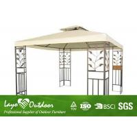 Wholesale Screened Outdoor Canopy Gazebo In Backyard Sunshade Awning Gazebo UV Resistant from china suppliers