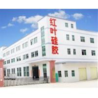 HONG YE JIE SILICONE CHEMICAL PLANT