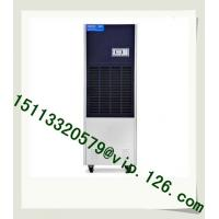 Wholesale High Quality Chemical industry Dehumidifier/ 200-300SQM Area Industry Dehumidifier from china suppliers