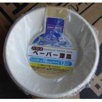 China Lunch box,food tray,soup bowl,supermarket tray,disposable biodegradable on sale