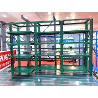 Wholesale Adjustable Injection Mold Storage Racks , Steel Storage Shelves 2-6 Layerl from china suppliers