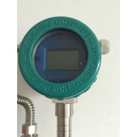 Quality Small size high temperature Steam Vortex Flow Meter with SS316 sensor for sale