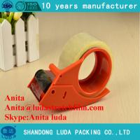 Wholesale Luda Free Samples Clear BOPP Cheap Packaging Tape for Carton Packaging from china suppliers