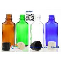 Wholesale 50ml Amber glass bottle for essential oil from china suppliers