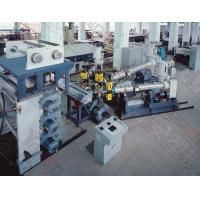 Wholesale PC sheet extrusion machine from china suppliers