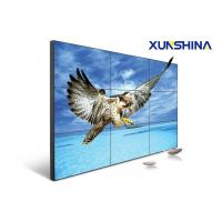 Wholesale 3.5mm Bezel LCD Narrow Bezel Video Wall 55 inch LCD Splicing Wall from china suppliers