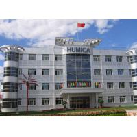 HUMICA WEIHAI INTERNATIONAL CO.,LTD