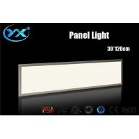 Buy cheap 100-130lm/W SMD Led Recessed Panel Light 36 Watt With FPL / PMPL Frame , High Lumen from wholesalers
