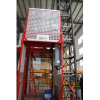 Wholesale Construction Material Man Material Hoist / Lifting Hoist Equipment With Single And Double Cage from china suppliers