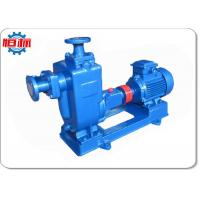 Wholesale Unique Self Priming Circulation Pump One Body Non - Blocking Function from china suppliers