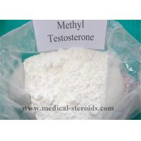 Wholesale Raw Testosterone Powder Source 17a-Methyl-1-Testosterone 65-04-3 Male Enhancement Steroids Hormone from china suppliers