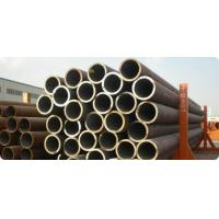 Wholesale DIN 17175 Stainless Steel Carbon Steel Boiler Pipe from china suppliers