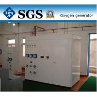 Wholesale Professional Industrial Oxygen Generator ISO / BV / SGS / CCS / TS Approved from china suppliers