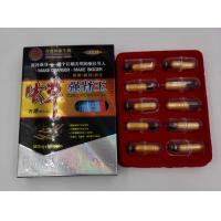 Wholesale Herbal Male Enhancement Pills , Nourish Kidney Increse Hard On Pills from china suppliers