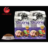 Wholesale Custom Order Pet Food Packaging / Flat Bottom Bag for Dog Food from china suppliers